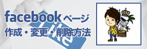 YC「ソーシャルメディア編11」