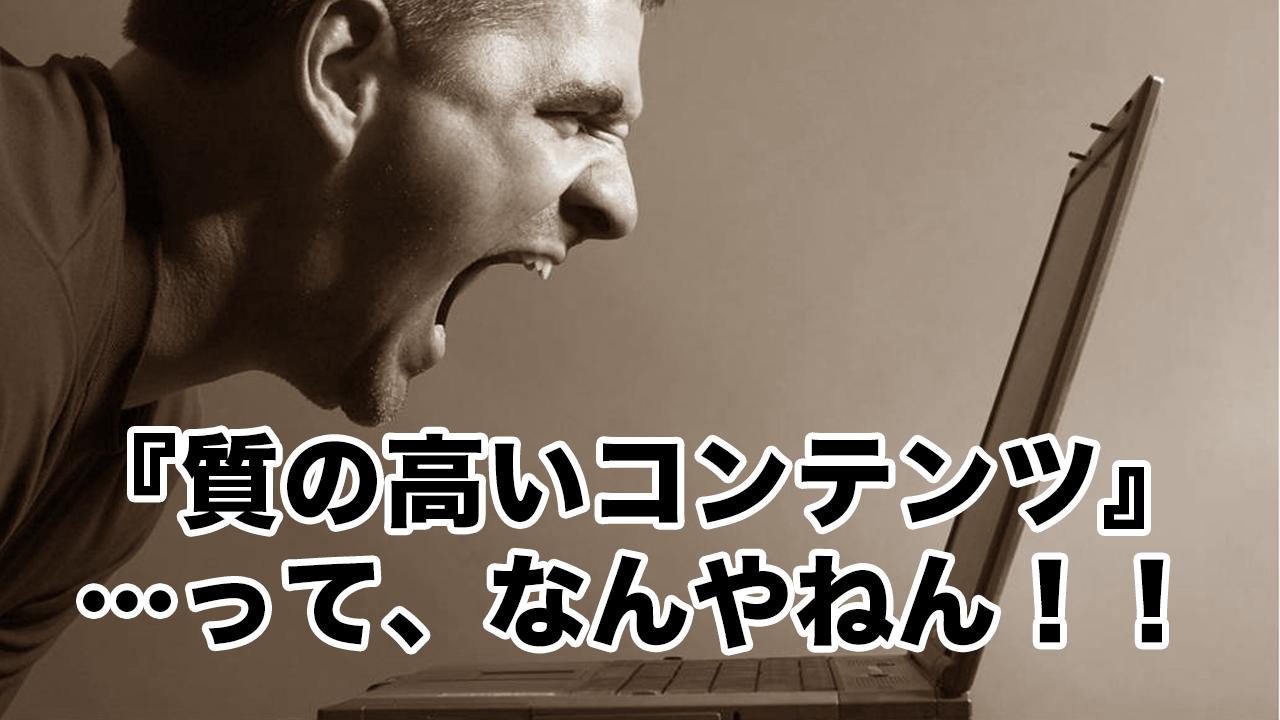 YC「SEO実践編2」