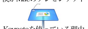 YC「ツール編8」