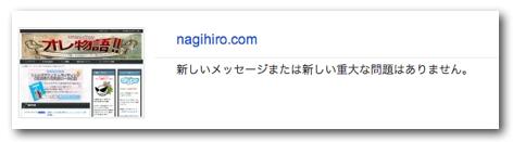 Fetch as Google1