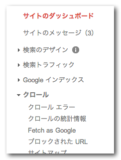 Fetch as Google2