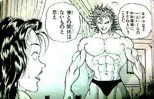 範馬勇次郎