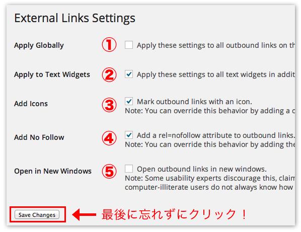 External Links 外部リンク アイコンマーク