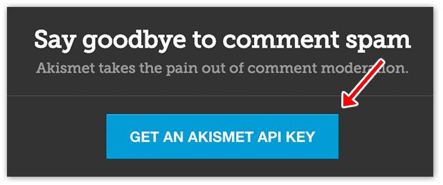 Akismet 初期設定方法