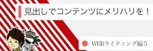 webw5